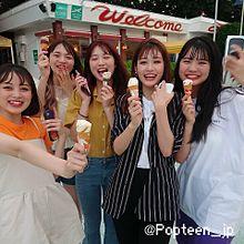 Popteenの画像(岩崎春果に関連した画像)