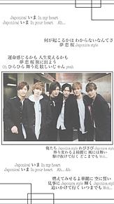 SixTONES JaponicaStyleの画像(japonicastyle 森本慎太郎に関連した画像)