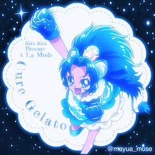 キラキラ☆プリキュアアラモード ネオン加工 プリ画像