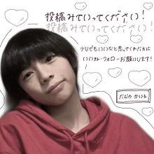 宣伝の画像(目黒蓮京本大我田中樹に関連した画像)