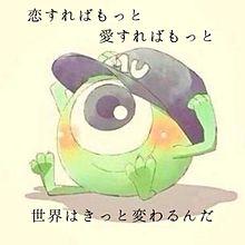 マイク×JUMP 保存→ポチの画像(中島裕翔八乙女光に関連した画像)