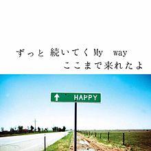 BOUNCE 歌詞画 保存→ポチの画像(中島裕翔八乙女光に関連した画像)