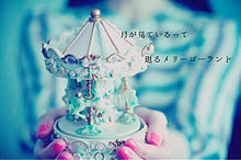 保存→ポチ Deep night君思う プリ画像