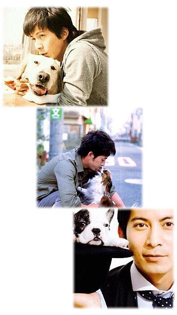 准くんと犬の画像(プリ画像)