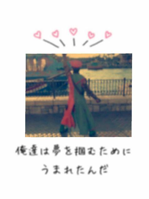 ヒューゴーさん♡の画像(プリ画像)
