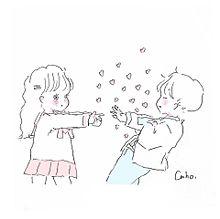Cahoイラストの画像(韓国 可愛い イラストに関連した画像)