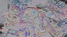 アイカツカードの画像(アイカツ!に関連した画像)