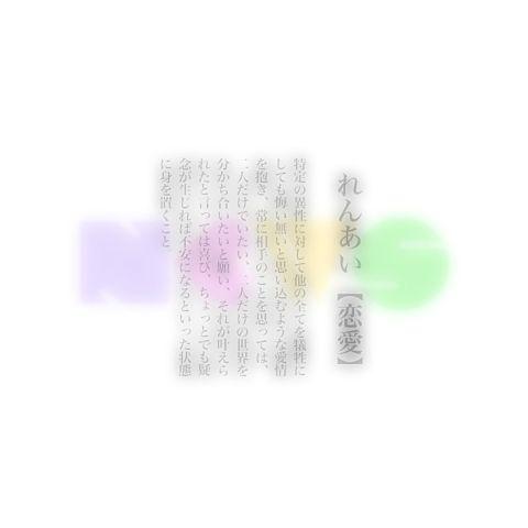 保存はいいね👍の画像(プリ画像)