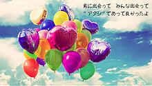 39の画像(Sasakure.Ukに関連した画像)