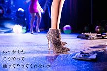 ラストダンスの画像(靴に関連した画像)