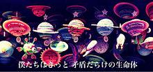 歌詞 ユニバース 【Official髭男dism/Universe】歌詞の意味を徹底解釈!藤原さんの人生を歌った楽曲。