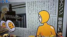 映画実験の日の画像(エジソンに関連した画像)
