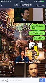 堺雅人 祝・44歳の画像(プリ画像)