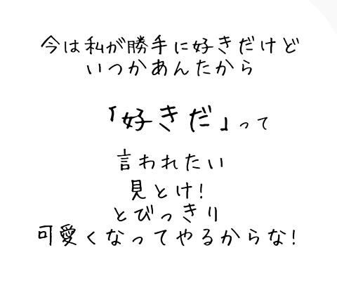 乙女の画像(プリ画像)