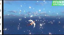 ジェルくんソロバーチャルライブの画像(バーに関連した画像)