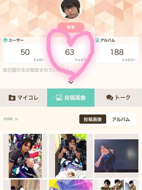 フォロワー60突破♡♡の画像(プリ画像)