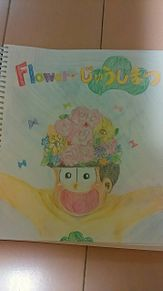 flower・十四松♡の画像(プリ画像)