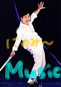 ニノ Musicの画像(プリ画像)