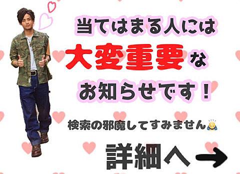 mimiちゃんからのお知らせ詳細へ→の画像(プリ画像)