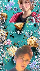 KAT-TUNの画像(竜に関連した画像)