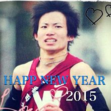 HAPPNEWYEARの画像(早稲田大学に関連した画像)