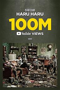 100Mの画像(100mに関連した画像)