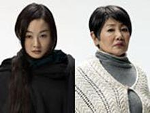 小野ゆり子&泉ピン子の画像(泉ピン子に関連した画像)
