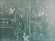 黒板アートの画像(アクセルワールドに関連した画像)