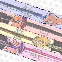 鬼滅の刃 / 日輪刀の画像(日輪に関連した画像)