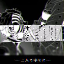 鬼滅の刃 / 猗窩座 プリ画像