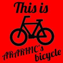 自転車 櫻井翔 桜井翔の画像(桜井翔に関連した画像)