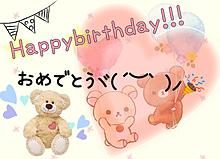 誕生日 リラックマの画像28点完全無料画像検索のプリ画像bygmo