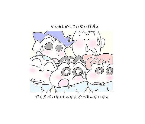 クレヨンしんちゃん♡の画像(プリ画像)