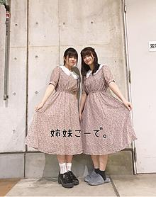 欅坂46 武本唯衣 田村保乃 個別握手会 姉妹コーデの画像(コーデに関連した画像)