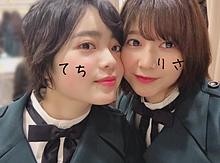 欅坂46 平手友梨奈 渡邉理佐の画像(平手友梨奈に関連した画像)