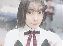 欅坂46 二期生 森田ひかる プリ画像