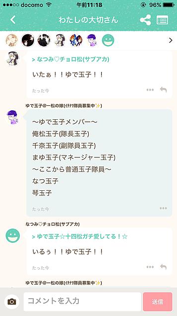 説明分へ!!!!!!!!の画像(プリ画像)