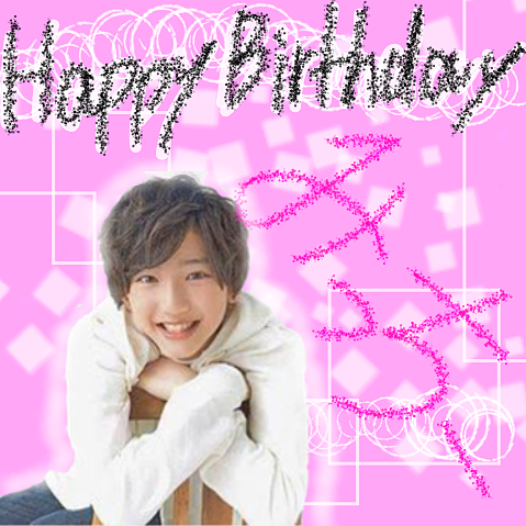 みっちー.*・♥゚Happy Birthday ♬ °・♥*.の画像(プリ画像)