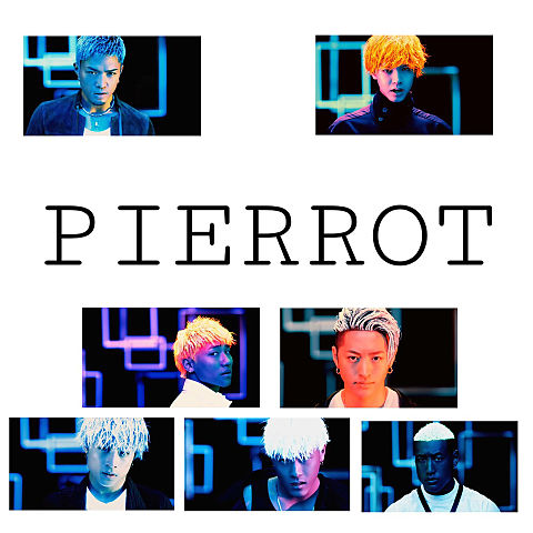PIERROTの画像(プリ画像)