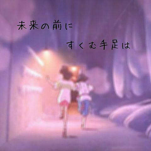 千と千尋の神隠しの画像(プリ画像)