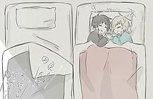 お昼寝タイム②の画像(ショタ化に関連した画像)