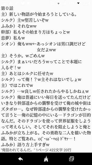 ストーリー紹介wの画像(プリ画像)