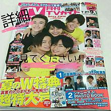 この雑誌探してます。の画像(雑誌に関連した画像)