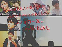 ウオタミさんと仲良くなりたい+友達増やしたい!の画像(友達増やしに関連した画像)