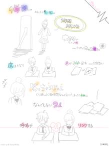 恋のコードの画像(女の子/男の子/恋愛に関連した画像)