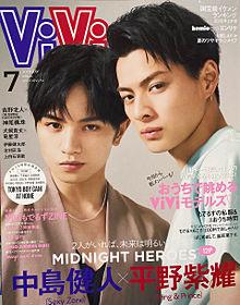 中島健人💙 × 平野紫耀❤️ プリ画像