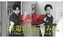 平野紫耀❤️ × 中島健人💙 プリ画像