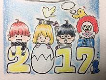 SEKAI NO OWARI♡の画像(セカイラに関連した画像)
