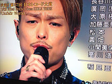 レコード大賞2冠☆の画像(プリ画像)