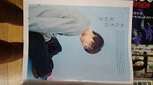 山崎賢人なんて最高なの~(≧∇≦)bの画像(スキコトに関連した画像)